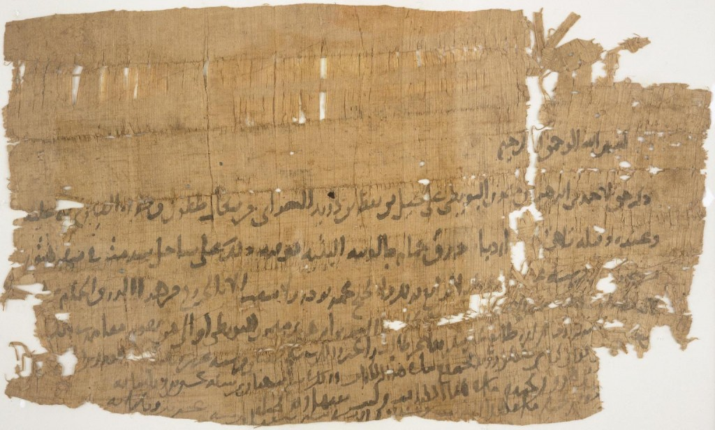 Deed for the Sale of Pigeon Dung--Arabic 